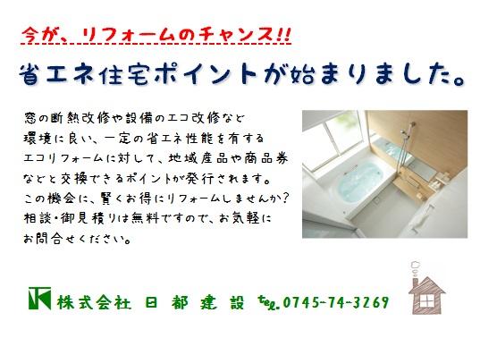2015.3_hagaki